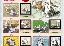 猫のダヤン メタルプレート