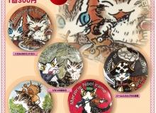 猫のダヤン 缶バッチコレクション