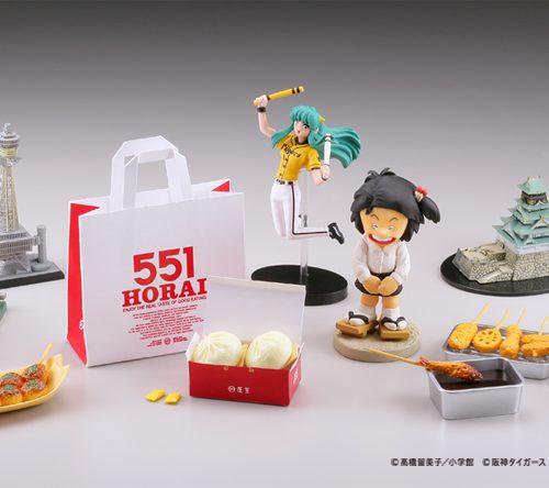 大阪フィギュアみやげ第2弾発売記念イベントレポート! 意外と知らない「551」の蓬莱の名前の由来が明らかに!?